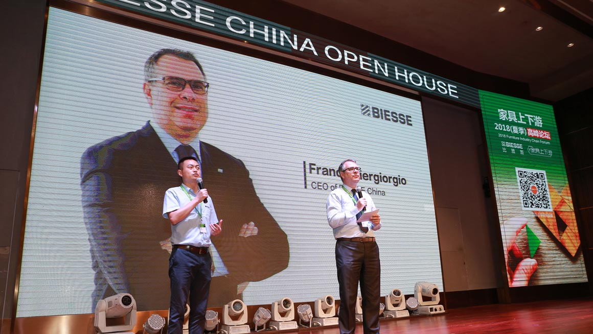 "Dongguan Open House, ""Customization! The Future is now!"": Photo 4"