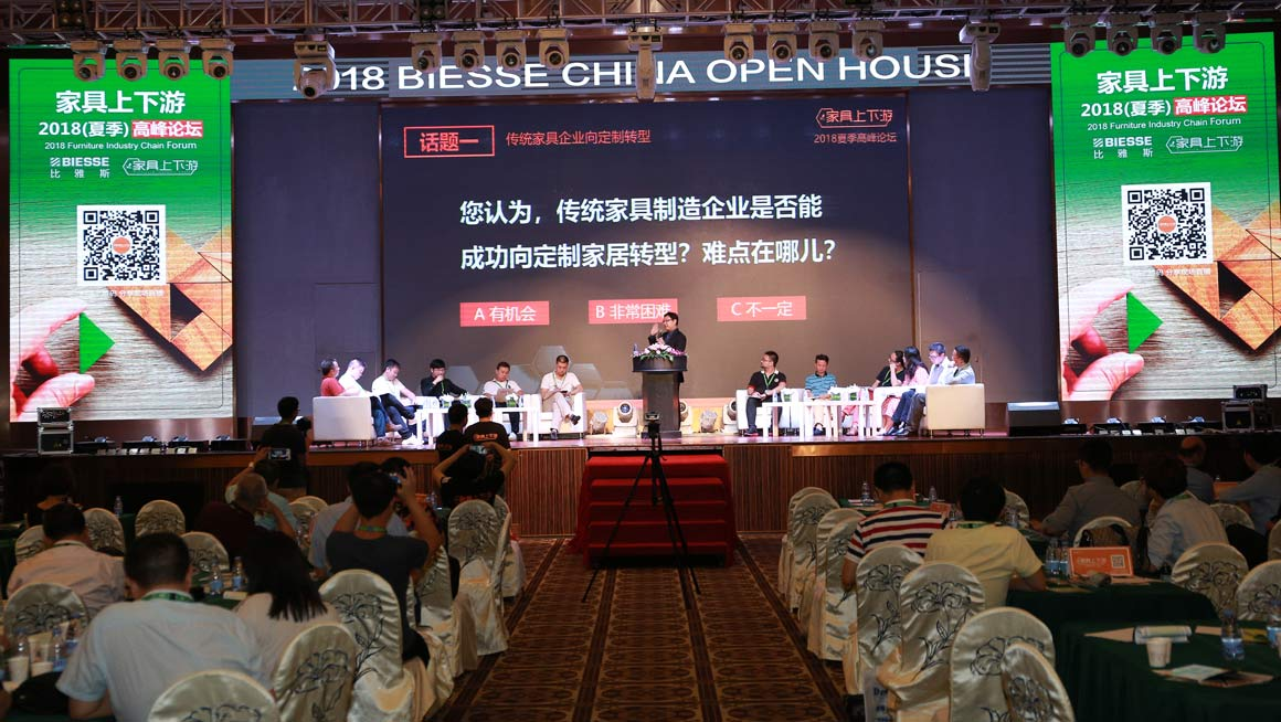 "Dongguan Open House, ""Customization! The Future is now!"": Photo 5"