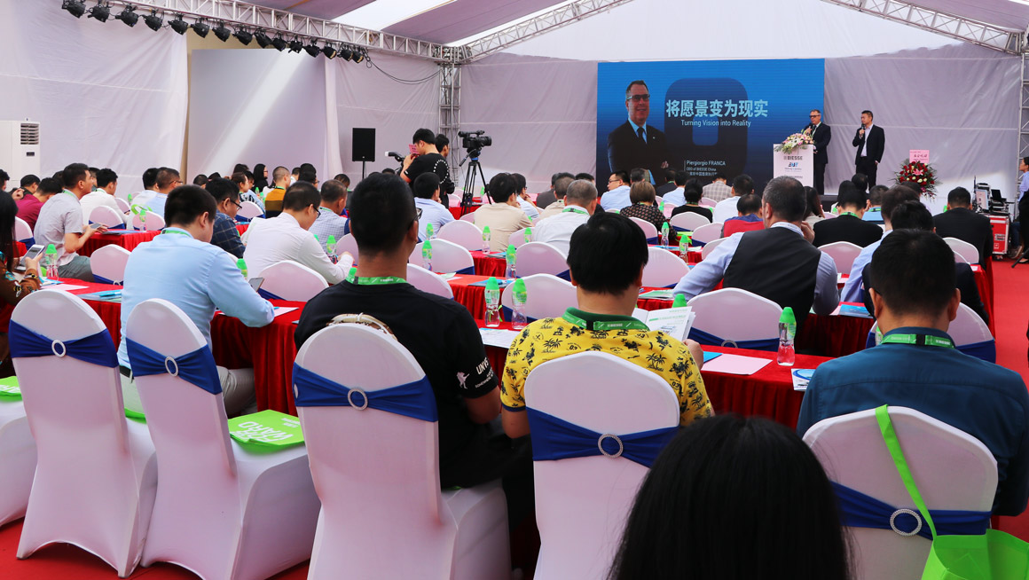"Biesse China: Theme Event ""Turning Vision into Reality"" and ""Digitalization & Smart Production"" Seminar  came to a successful end.: Photo 2"