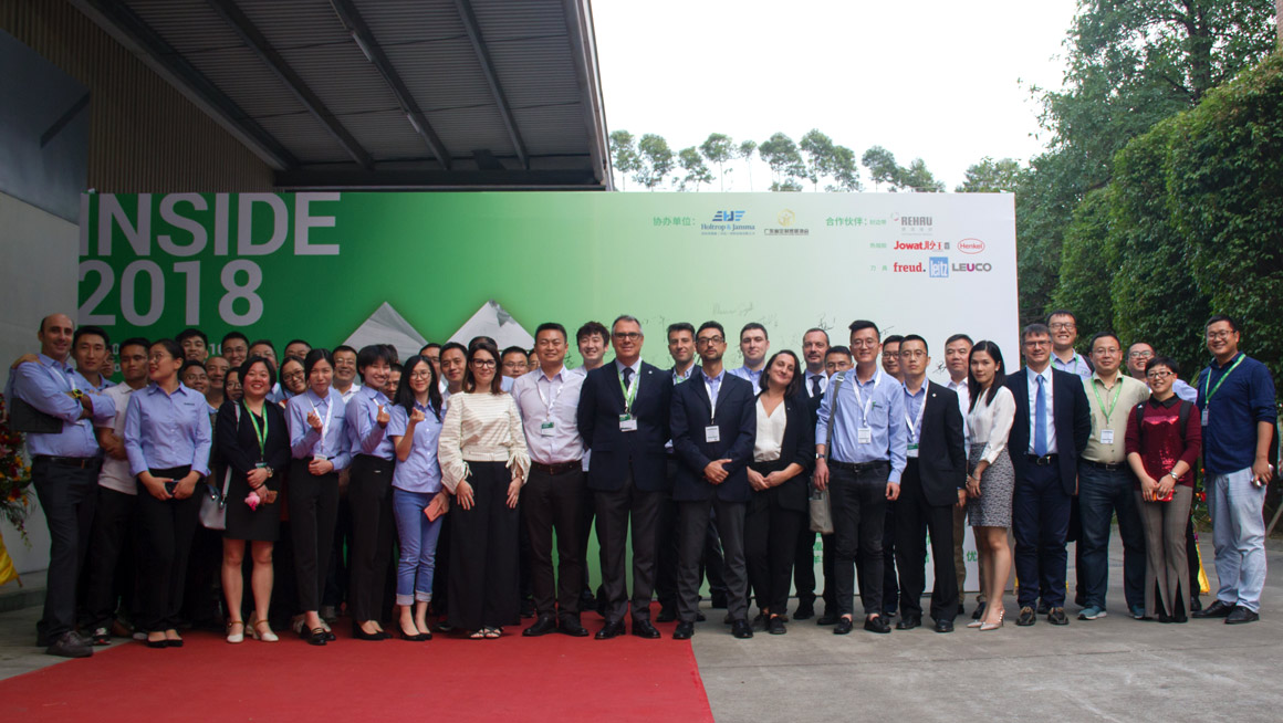 "Biesse China: Theme Event ""Turning Vision into Reality"" and ""Digitalization & Smart Production"" Seminar  came to a successful end.: Photo 1"