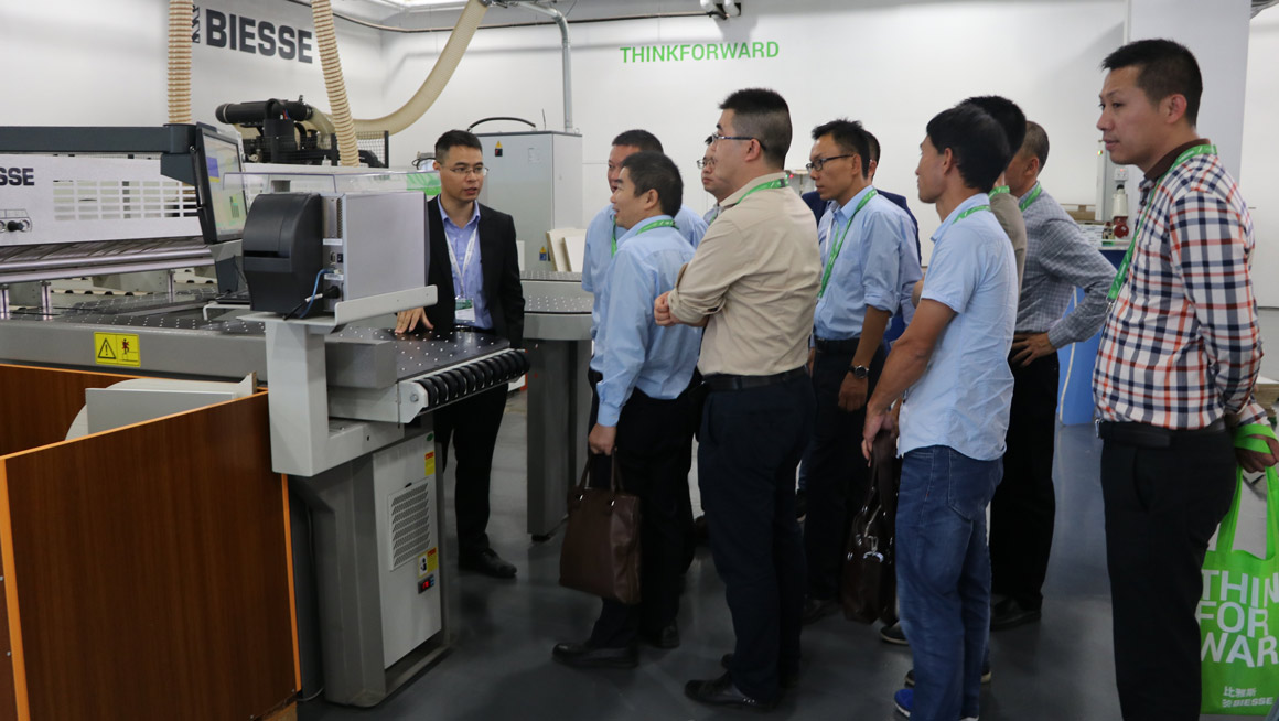 "Biesse China: Theme Event ""Turning Vision into Reality"" and ""Digitalization & Smart Production"" Seminar  came to a successful end.: Photo 4"