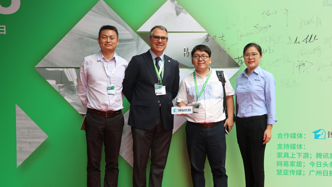 "Biesse China: Theme Event ""Turning Vision into Reality"" and ""Digitalization & Smart Production"" Seminar  came to a successful end.: Photo 3"