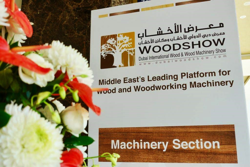 Dubai Woodshow 2019: Photo 4