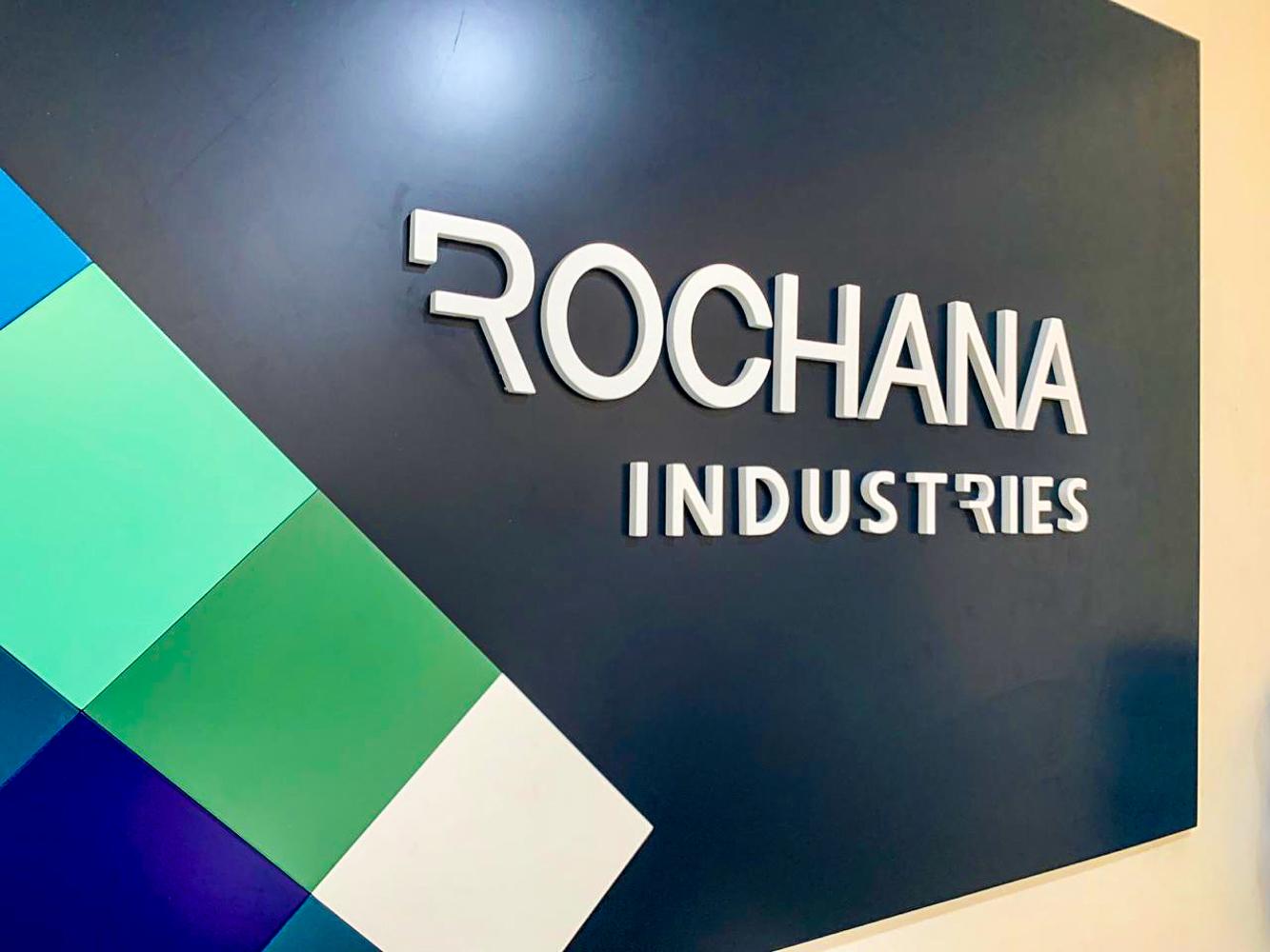 Rochana Industries: Photo 8