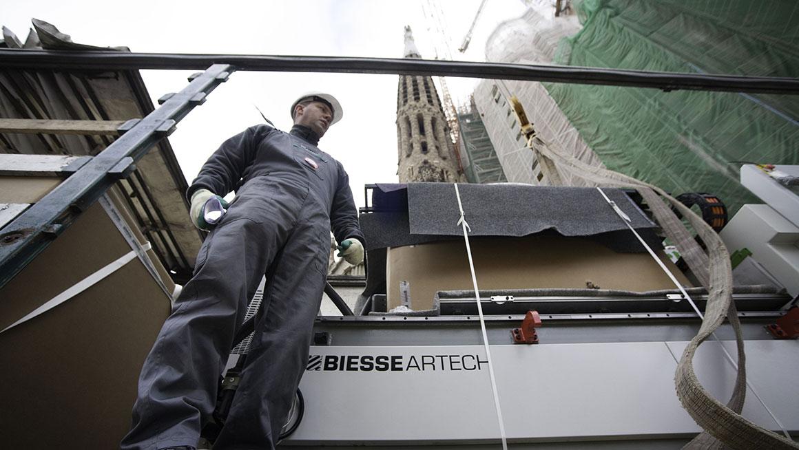 Sagrada Família: Photo 2