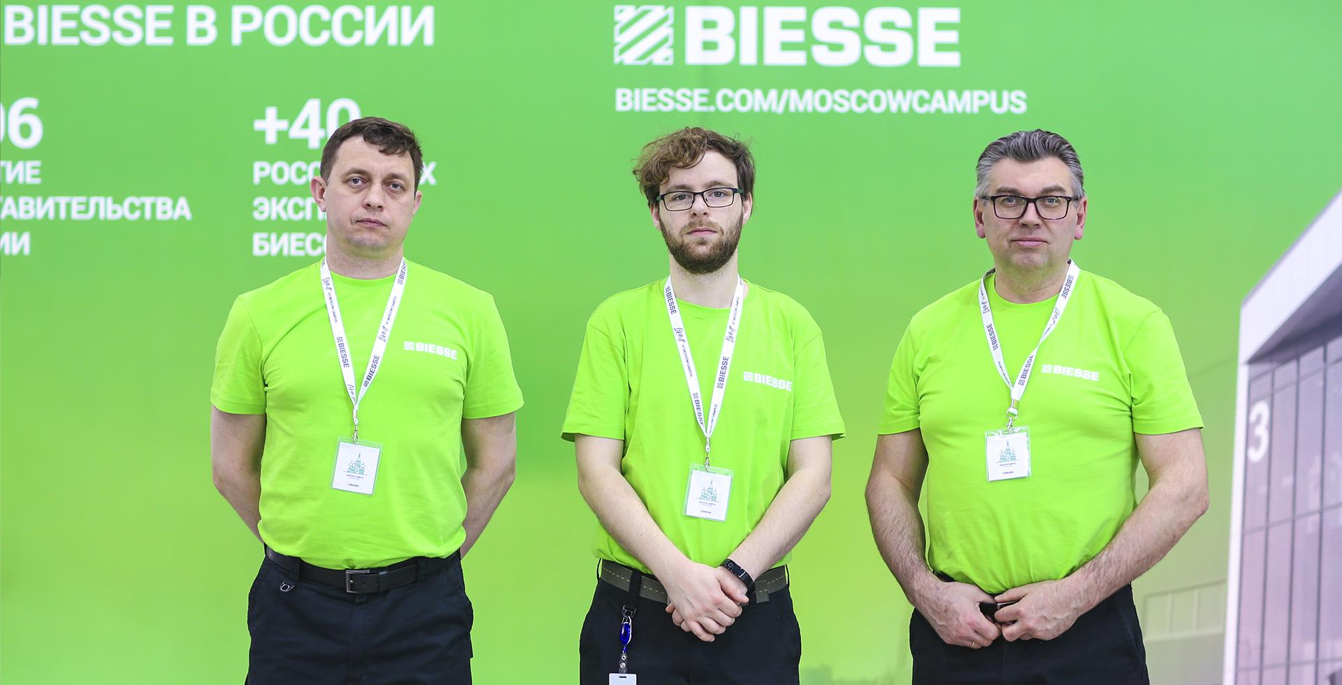 Inside Biesse в России 2020: Фото 7