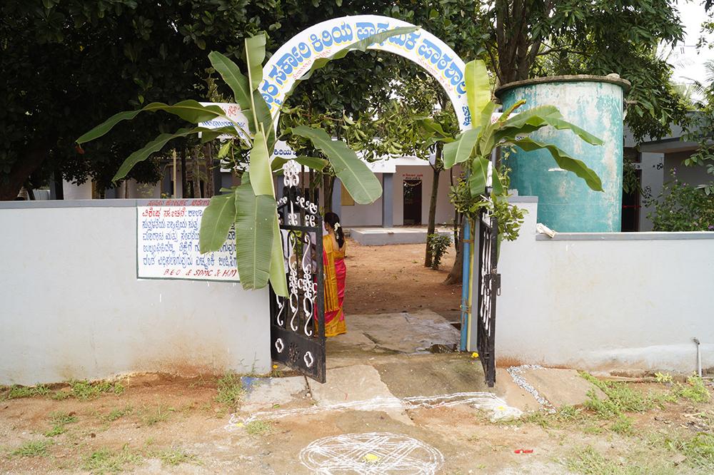 Biesse India has constructed a School at Honnagangayanapalya.: Photo 1